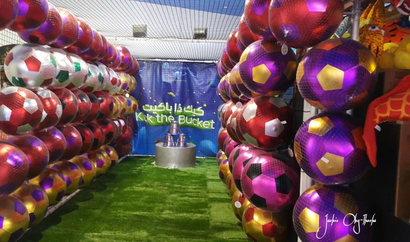 balls[1]