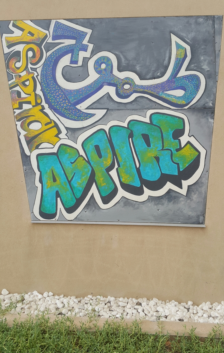 Aspire, Inspire, Street Art, Calligraphy, Arabic Language, Art, Painting